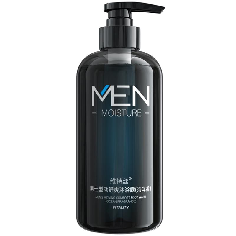 除螨沐浴露男士专用持久留香古龙香氛香水沫浴乳液洗发水家庭套装