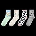 【8双】韩版可爱卡通学院风浅口棉袜