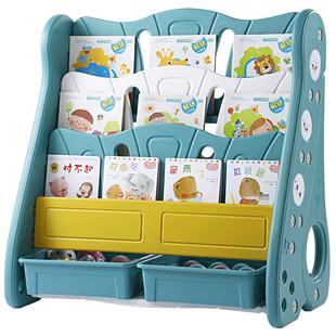 兒童書架簡易書架落地寶寶繪本架書櫃子簡約現代家用小書架置物架