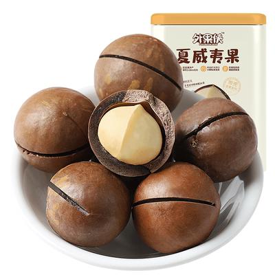 外果侠夏威夷果500g奶油口味澳洲休闲零食每日坚果干果仁散装批发