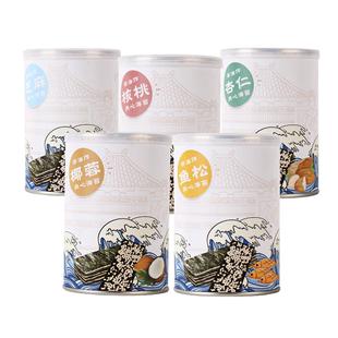 海苔夹心脆罐装即食孕妇儿童婴幼儿补钙零食营养无添加芝麻碎拌饭