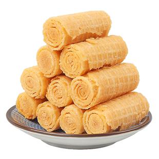 俄羅斯進口KDV煉乳香酥夾心威化奶油蛋卷酥脆零食品160g*4袋包郵