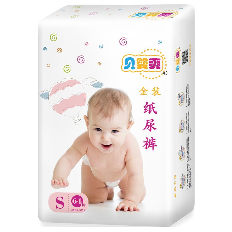 贝婴爽金装纸尿裤S128片瞬吸干爽婴幼儿超薄透气男女宝宝尿不湿