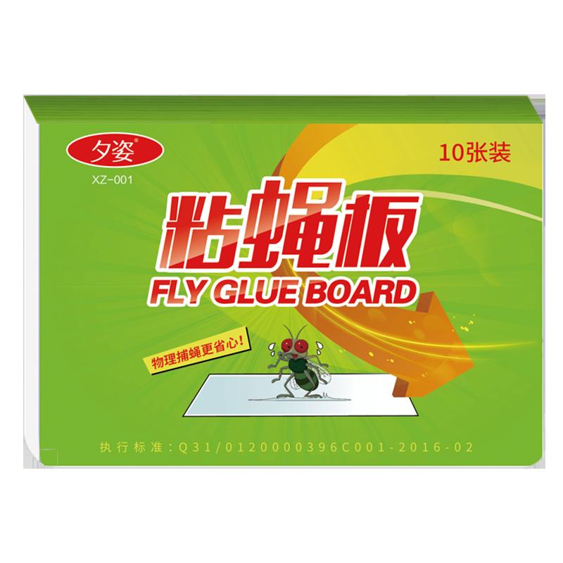 粘蝇纸苍蝇贴强力粘蝇板杀手神器沾蝇蚊子灭蝇子捕捉器家用一扫光