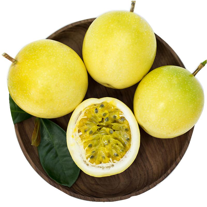 黄金百香果5斤现摘特级大果一级海南当季鸡蛋果大西番莲纯甜3批发