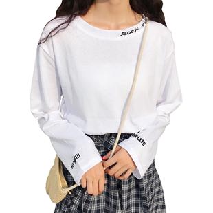 春秋装新款白色长袖t恤外穿打底衫