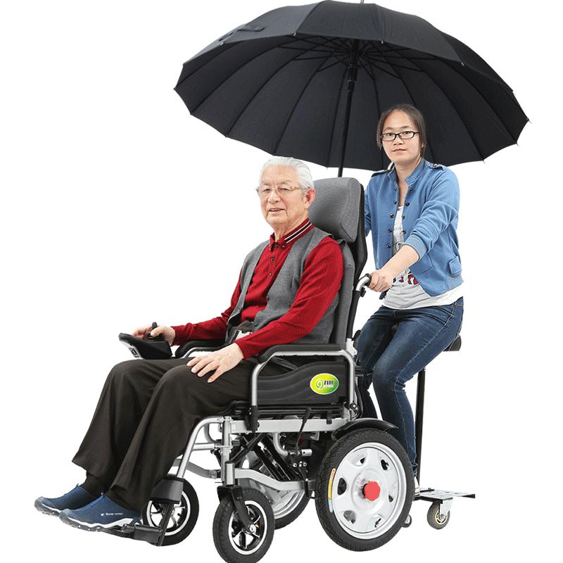 特价包邮九圆电动轮椅车双人老年代步车智能全自动轻便折叠残疾人