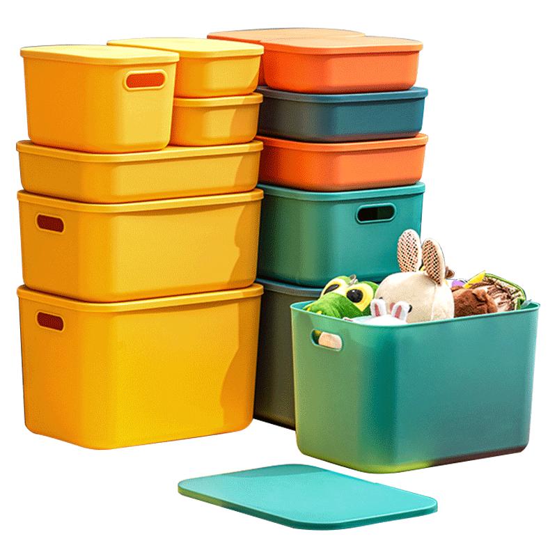 杂物桌面收纳盒零食储物筐办公室家用内衣整理盒宿舍储物盒子带盖