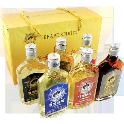 甘思咪哚弥勒记忆水晶葡萄81度白酒