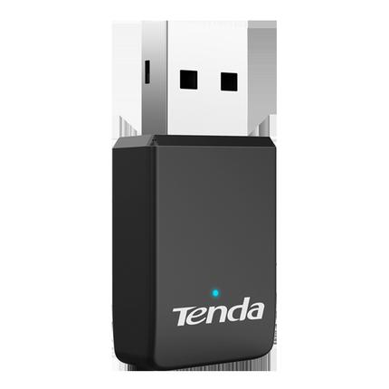 【免驱动信号好】腾达5G无线网卡台式机wifi接收器笔记本电脑外置迷你免驱动USB独立无限网络主机免驱发射器