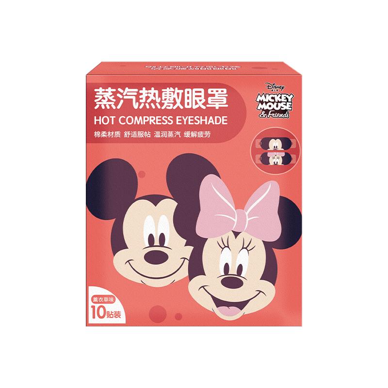 迪士尼蒸汽眼罩热敷缓解眼睛疲劳10贴装