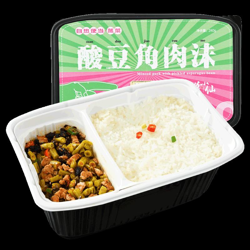 莫小仙酸豆角肉沫自热米饭湖南蒸菜方便速食懒人快餐加热即食