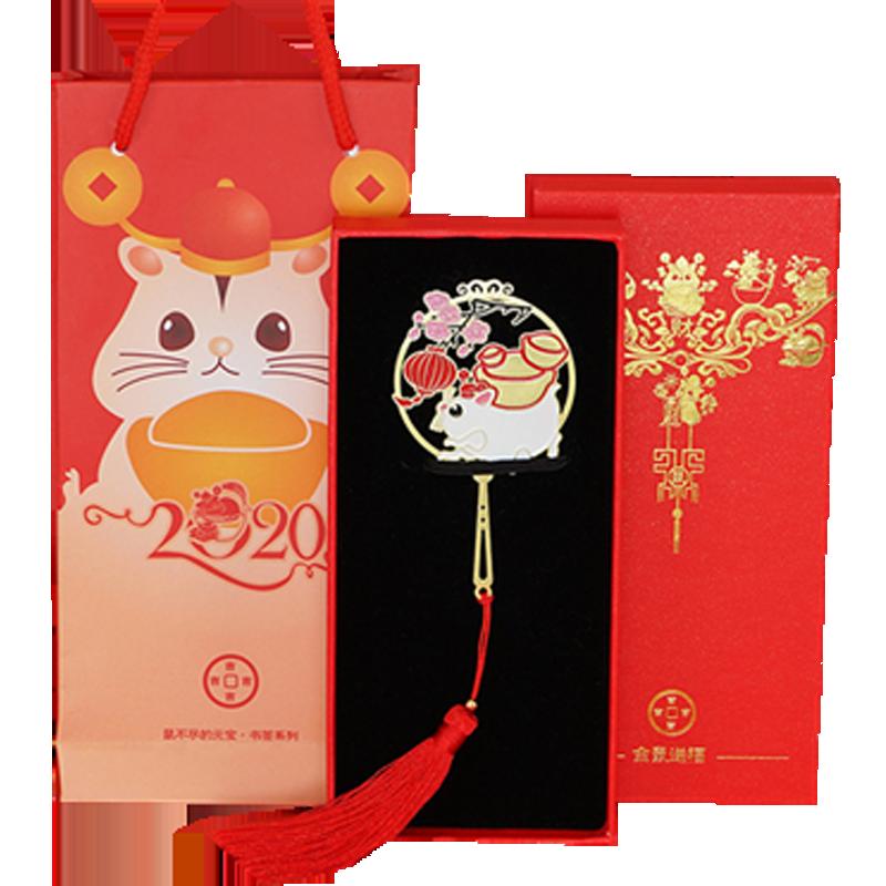 母親節鼠年禮物送同學閨蜜公司年會活動送員工領導國活動禮品