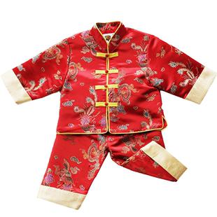 寶寶週歲禮服男童拜年唐裝兒童百天滿月過年衣服女抓周嬰兒套裝冬