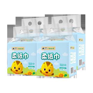 【干湿两用】爱宝氏宝宝柔纸巾20包