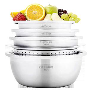 食品級304不鏽鋼盆子套裝廚房家用加厚打蛋和麪洗菜瀝水籃漏湯盆
