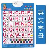英文字母卡片A小学生少儿英语26个单词音标早教幼儿园教学挂图