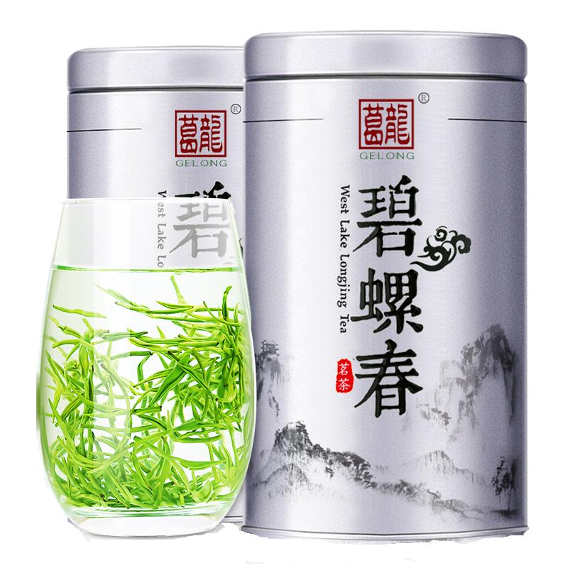 葛龙绿茶2020新茶散装茶叶高山云雾绿茶茶叶春茶浓香型罐装100g