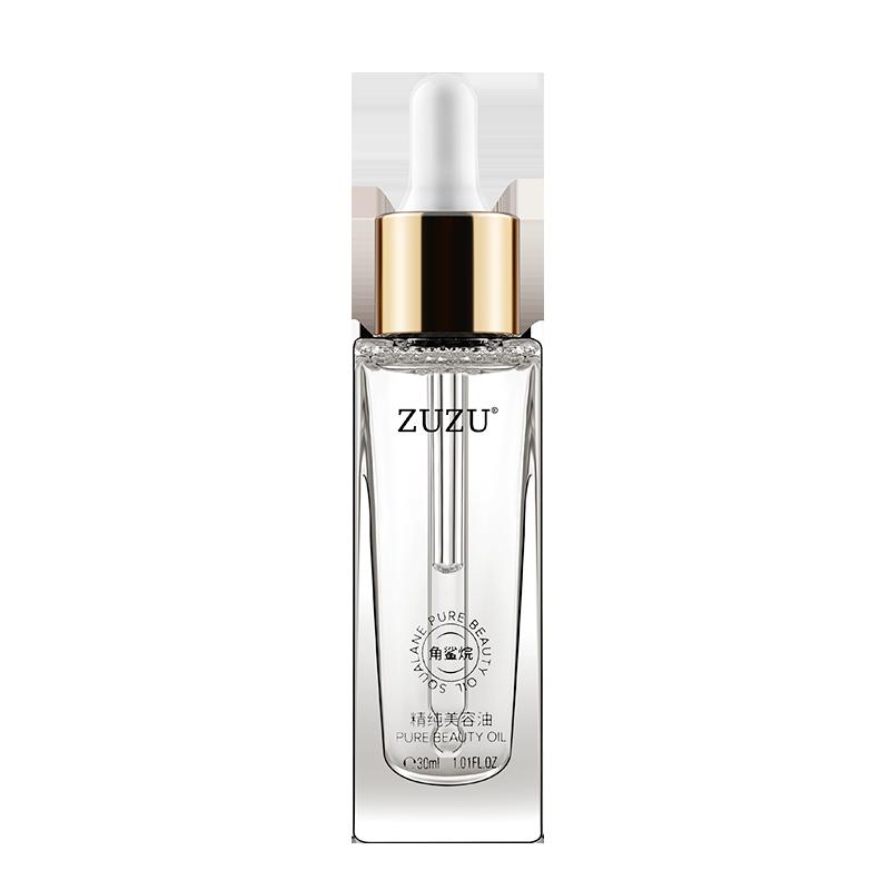 ZUZU角鲨烷精华油平衡水油细致弹滑精华嫩肤提亮精华油