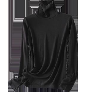 堆堆領加絨打底衫女秋冬新款莫代爾高領上衣黑色長袖t恤洋氣內搭