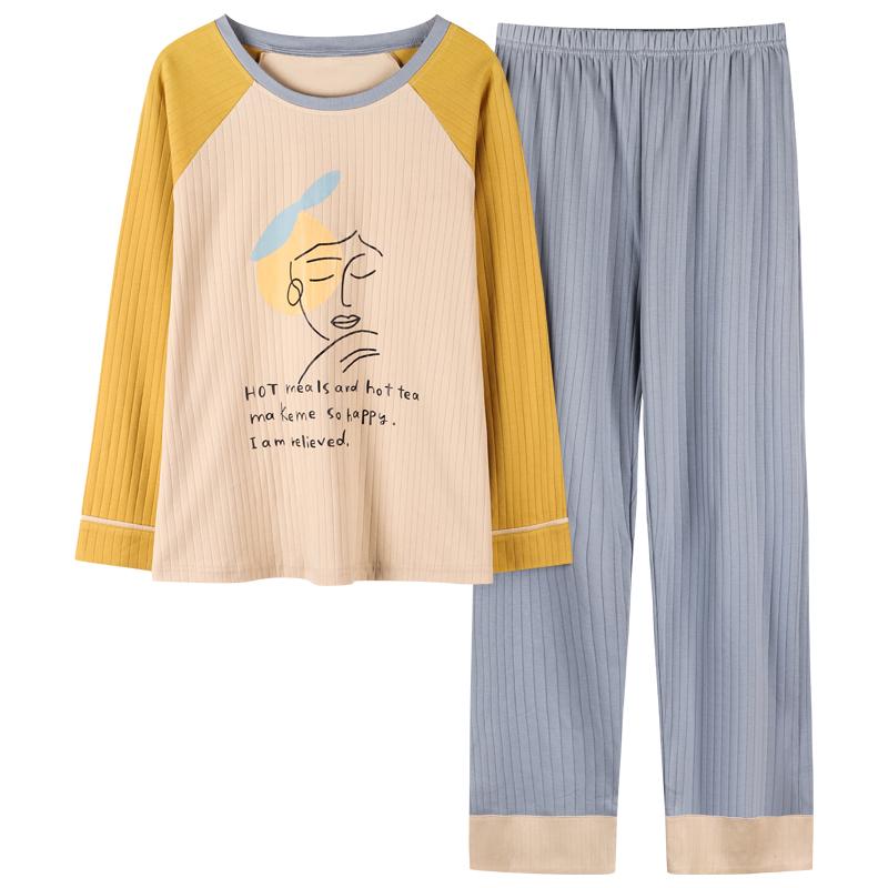 南极人睡衣女春秋纯棉长袖加大码可外穿秋冬家居服2021年新款套装