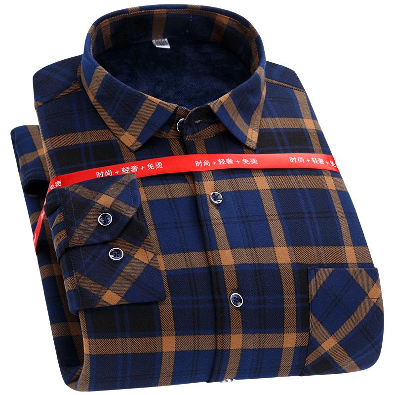 【雅鹿】男士加厚保暖商务休闲衬衫