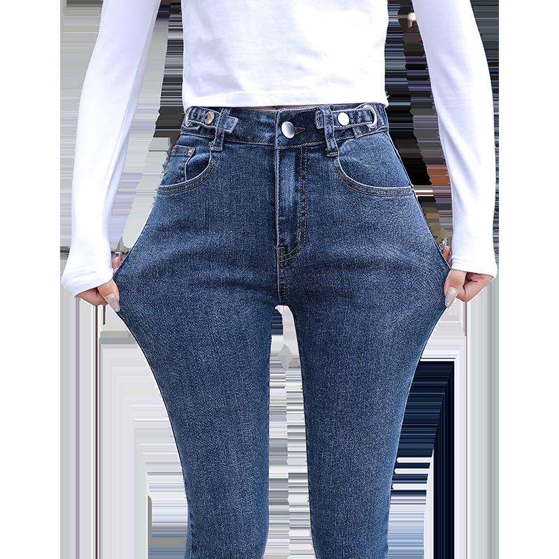 高腰牛仔裤女大码胖mm裤子显瘦加肥加大女装200斤弹力小脚九分裤