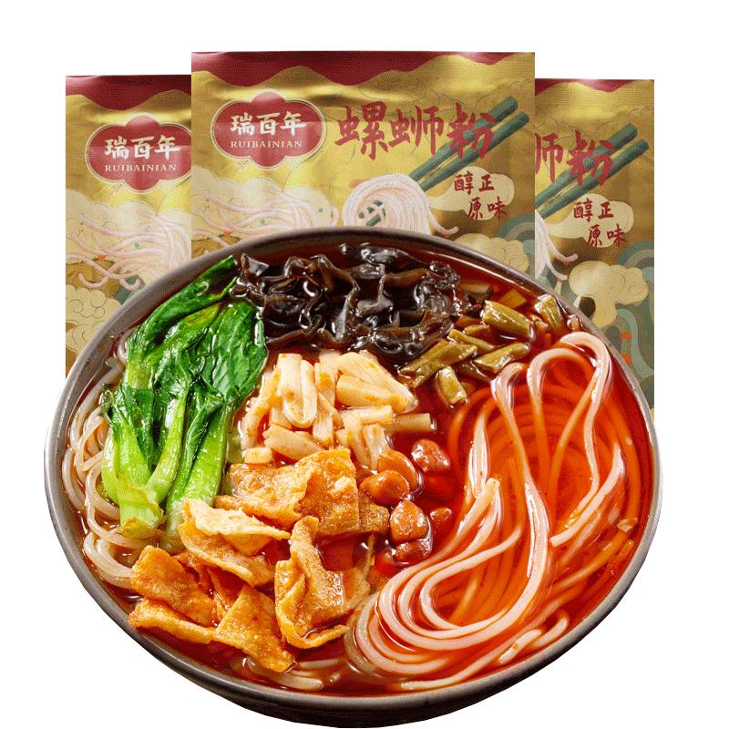 【现货现发】柳州螺蛳粉330g*3袋