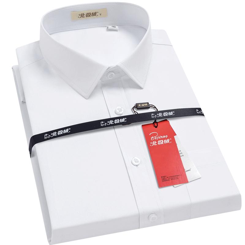 北极绒夏季薄款长袖衬衫