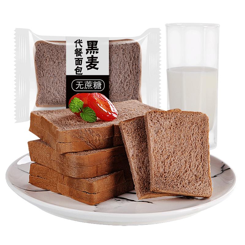 亲尝黑麦全麦面包0代餐低卡吐司早餐脂肪饱腹热量糕点小零食整箱