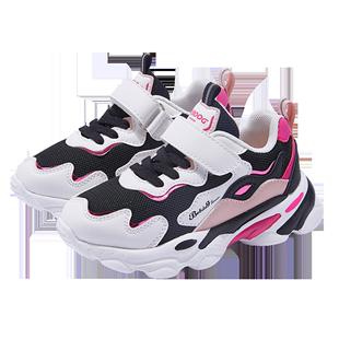 巴布豆house儿童女童运动鞋童鞋