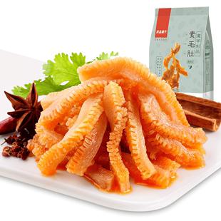 【良品鋪子-纖絲魔芋150g】香辣魔芋爽零食小吃麻辣休閒食品滿減