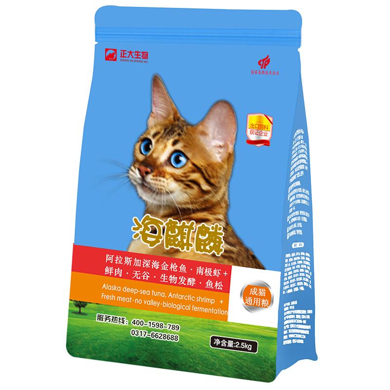 海麒麟猫粮三文鱼味美毛去泪痕促进消化成猫专用粮2.5kg五斤装