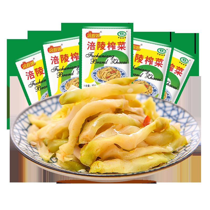 【涪陵榨菜】下饭榨菜丝50g*20袋
