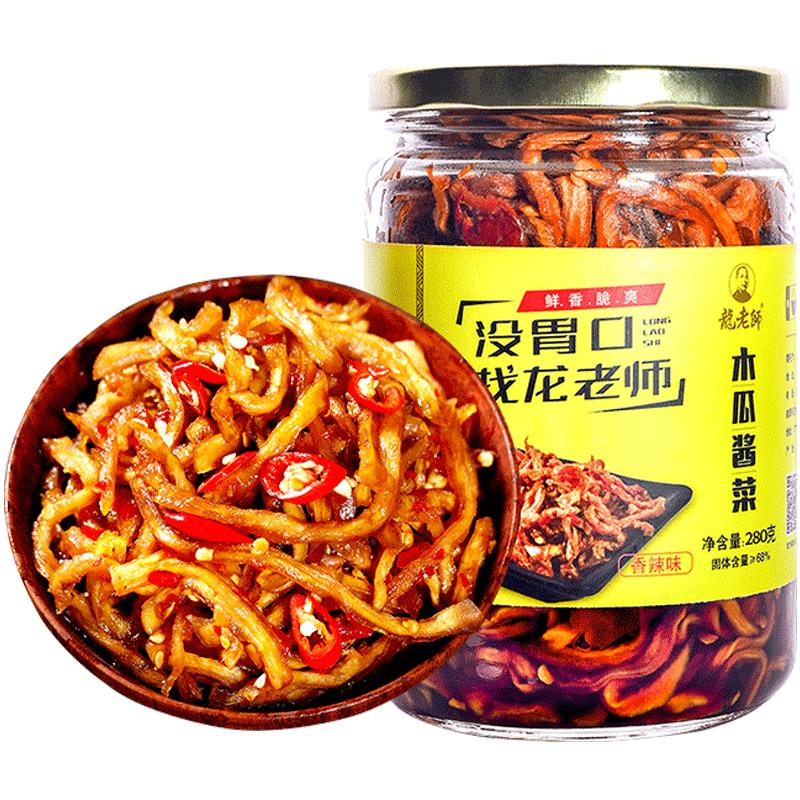 2瓶19.9龙老师香辣木瓜丝干酱菜木瓜条木瓜丁开胃下饭菜咸菜榨菜