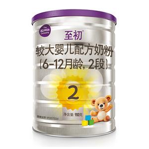 官方a2至初婴幼儿2段6-12个月奶粉
