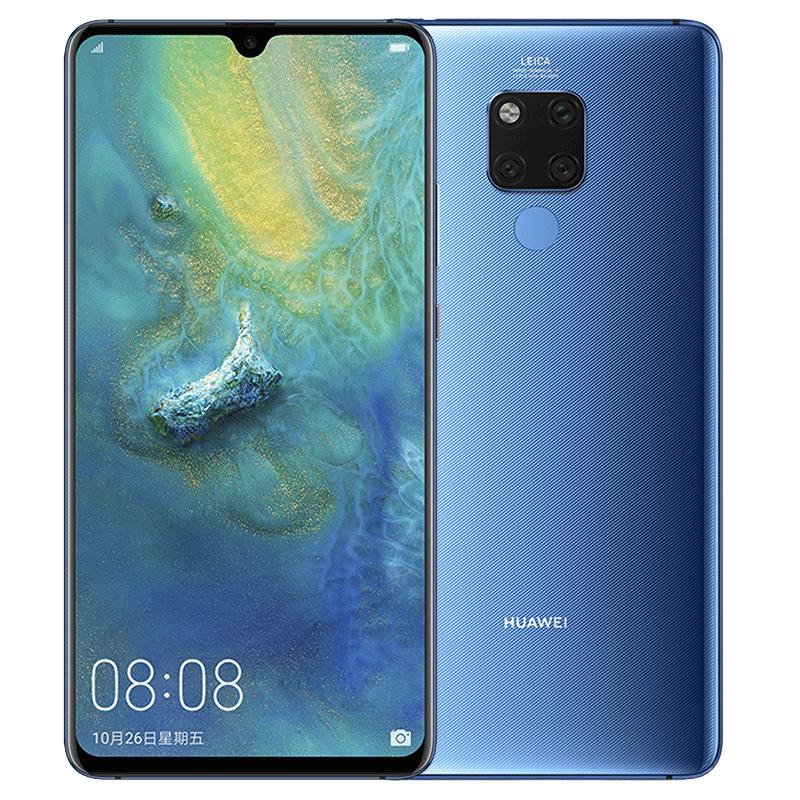 华为(HUAWEI) 华为Mate20x 手机 麒麟980芯片全面屏超微距影像超大广角徕卡三摄