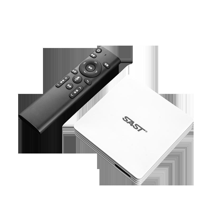 先科A3 语音5G智能网络机顶盒AI家用电视盒子高清无线全网通WiFi华为魔盒电视猫破解版4K播放器移动联通电信