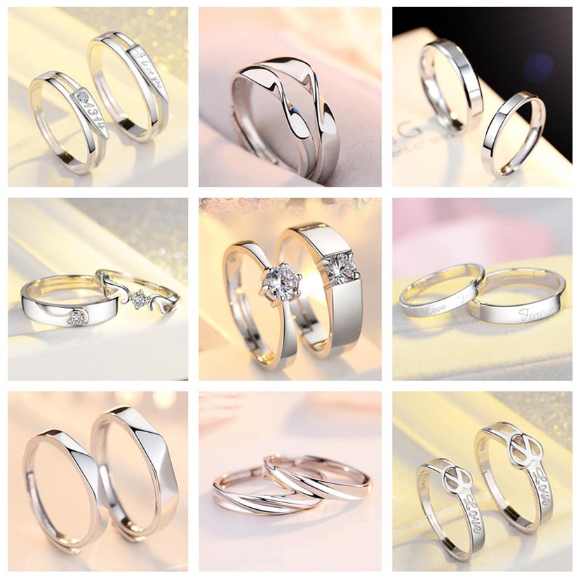 【活动大促】情侣可调节戒指 一对装