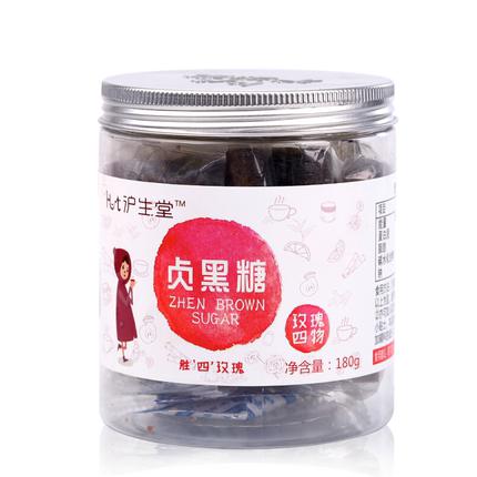 沪生堂黑糖枸杞玫瑰四物老健康红枣