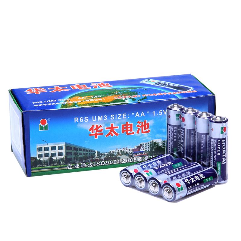 华太电池40粒