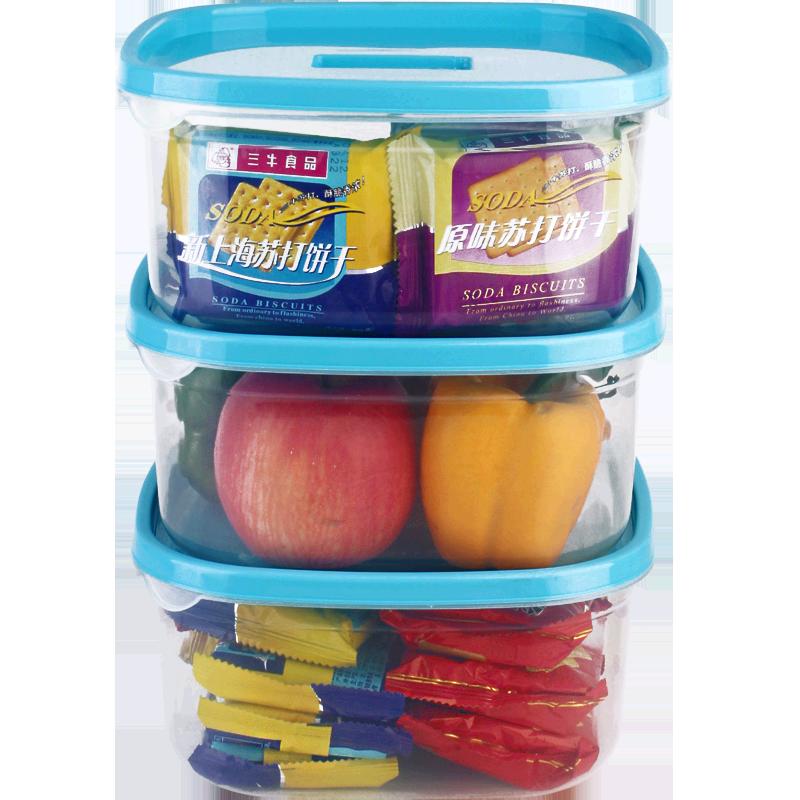 3个*600ml保鲜盒冰箱专用水果盒