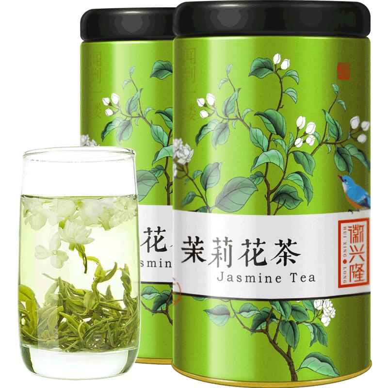 【徽兴隆】浓香型茉莉花茶2020新茶特级茶叶礼盒装正宗绿茶100g共