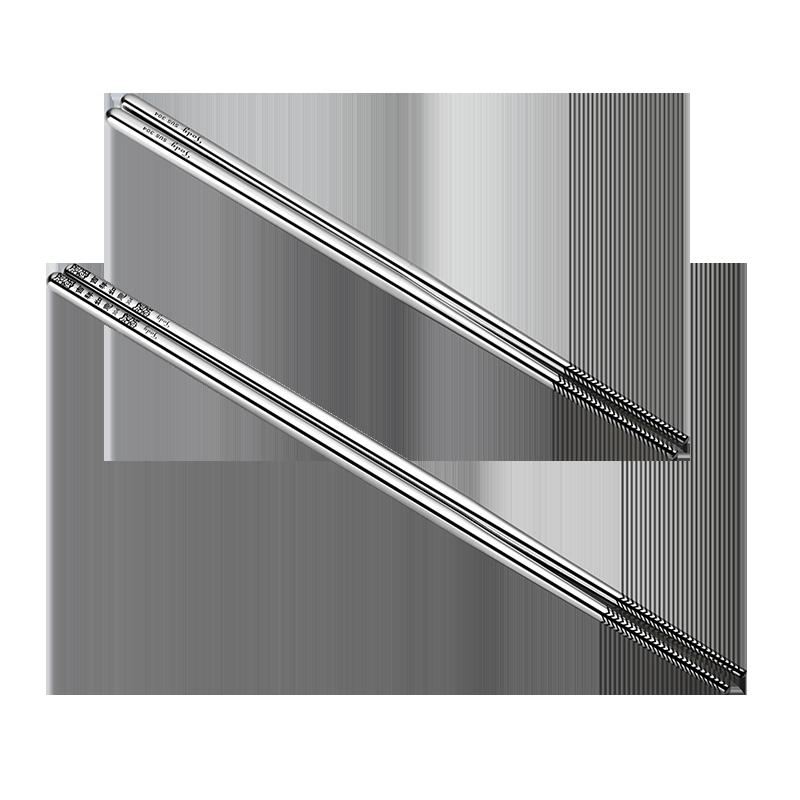 【陶迪】304不锈钢筷子10双