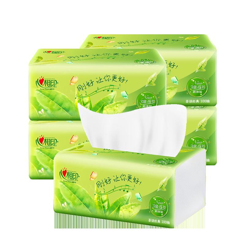 【心相印】茶语面巾纸6包x100抽