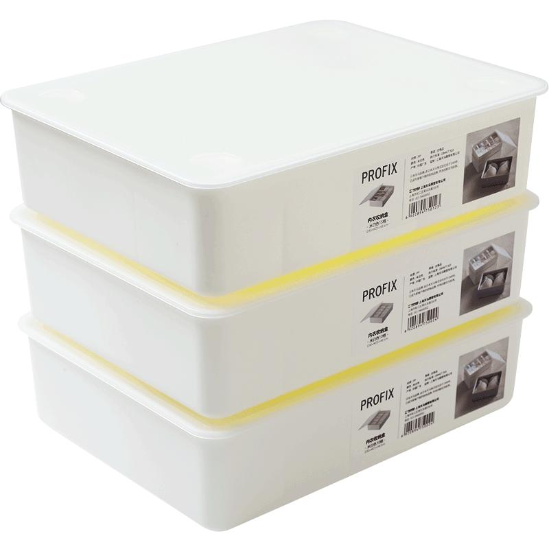 日本内衣收纳盒家用文胸内裤袜子学生宿舍抽屉塑料储物盒带盖分格