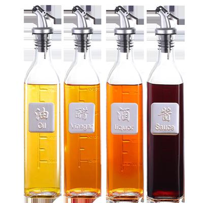 玻璃油壶厨房酱油醋倒油控油瓶定量防漏油罐香油料酒装油家用大号