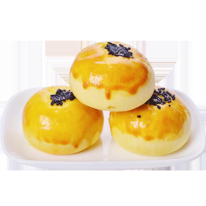 蛋黄酥雪媚娘整箱面包糕点心早餐好吃的网红零食小吃甜品休闲食品