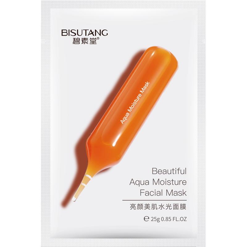 小红针血橙面膜补水保湿提亮肤色收缩毛孔紧致清洁男女士专用正品