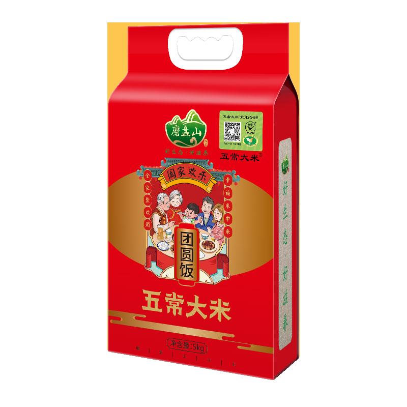 磨盘山官方旗舰店磨盘山五常大米稻花香米东北大米5kg新米